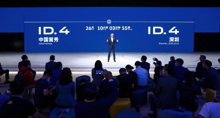纯电平台/续航555km 上汽大众ID.4将10月27日投产