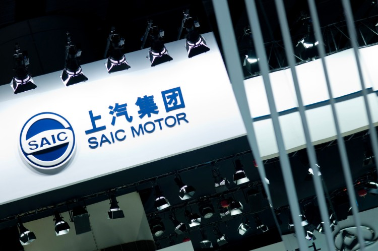 同比增9.61% 上汽集团10月销量59.7万辆