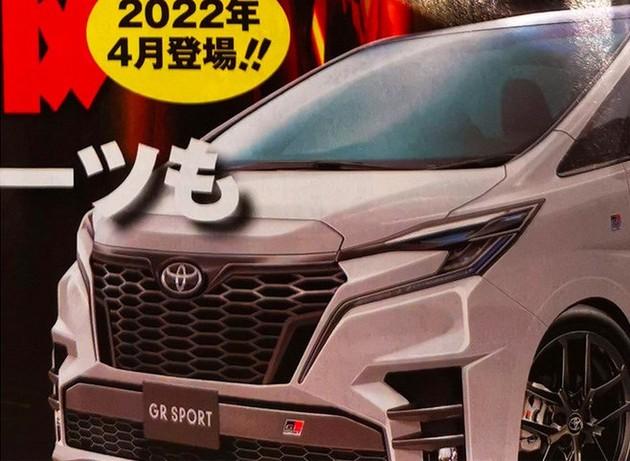 增加运动版可选 新一代丰田埃尔法2022年发布