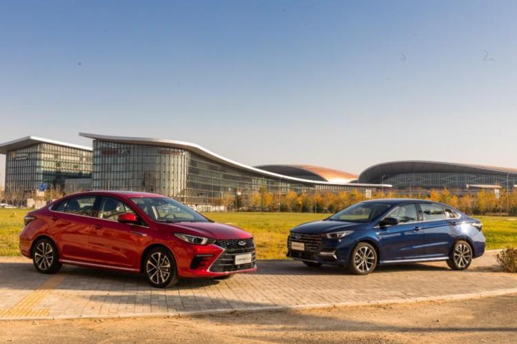两种版本可选 艾瑞泽5 PLUS将广州车展开启预售