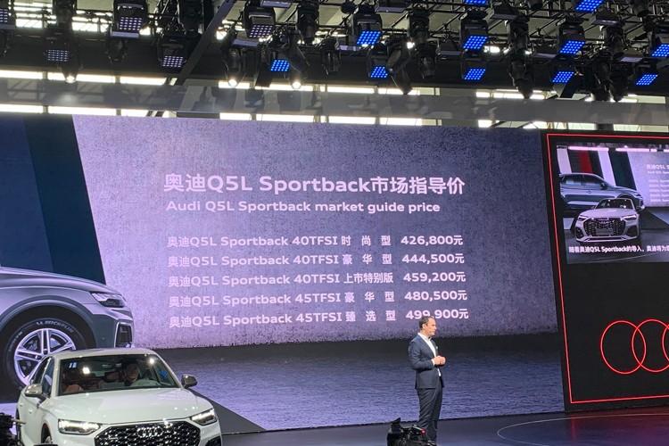 广州车展:奥迪Q5L Sportback售42.68万起