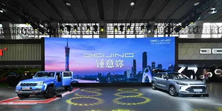 """北汽集团重磅登陆广州车展 16款靓车必有你""""钟意"""""""