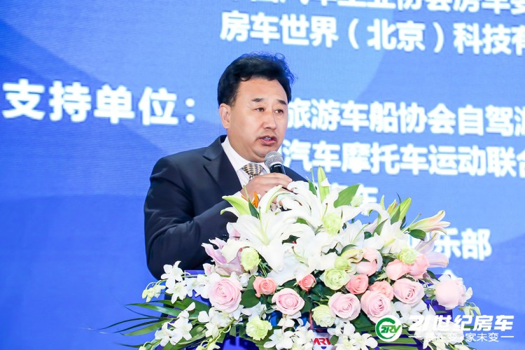 2020中国国际房车旅游博览会于上海汽车会展中心盛大开幕