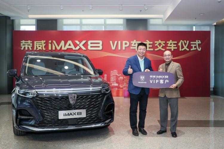 又一企業家大咖成為車主,榮威iMAX8交付分眾傳媒創始人江南春