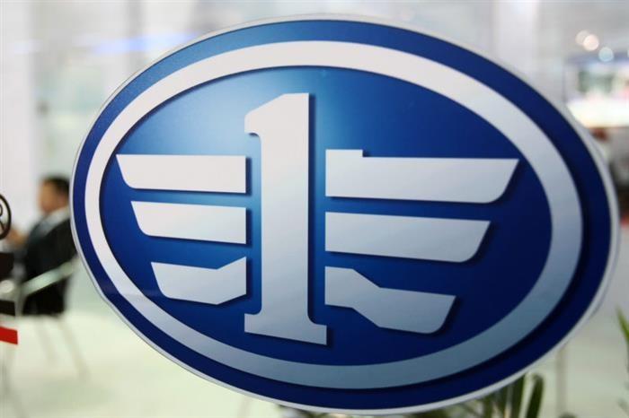 造车事业正式终结,一汽夏利正式更名中国铁物