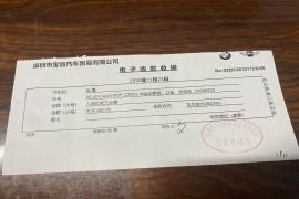 深圳市宝创汽车贸易有限公司销售不专业、欺诈消费者押金不退