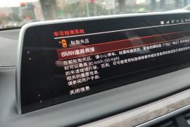宝马740LI频繁爆胎,常州新宝尊甩锅消费者