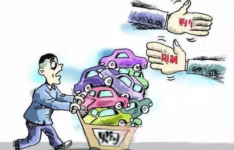 北京上半年小客车指标申请于3月8日截止