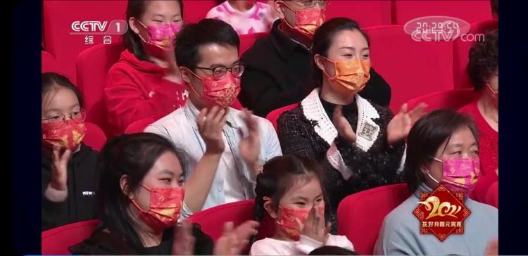 """""""新寶駿中國結""""口罩重磅亮相央視元宵晚會"""