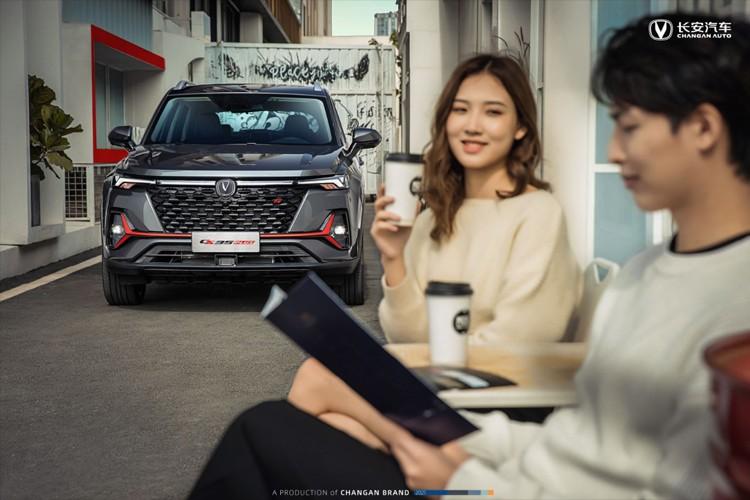 青春型明日座驾 长安全新CS35PLUS预售9.59万起