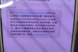 吉利帝豪2016款CVT豪华型,变速器(俗称:波箱)故障