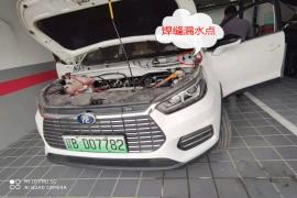 车辆出厂有严重质量问题,车体漏水,导致电气短路
