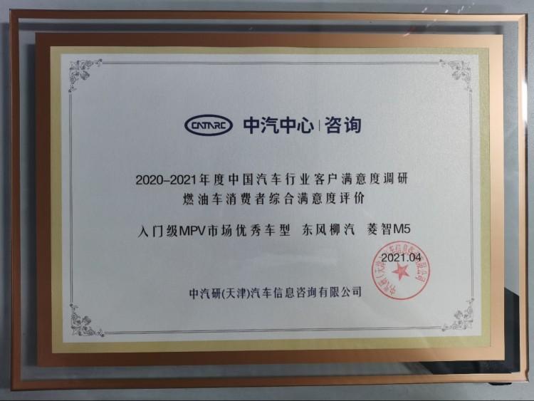 http://www.jdpiano.cn/yongche/187977.html
