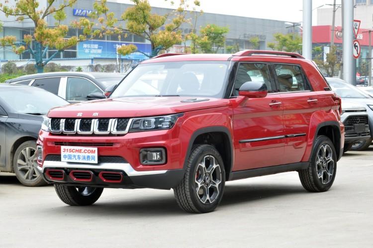 售10.58-12.58万元 北京BJ30正式上市