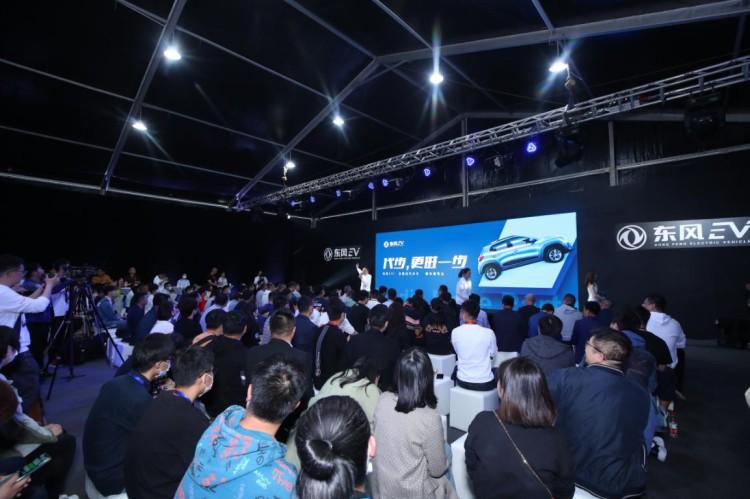 定位全路況代步車 東風EX1加入代步車賽道