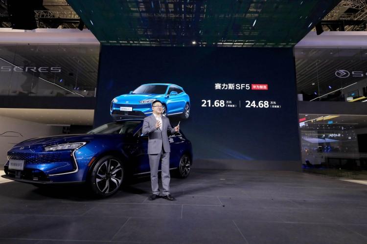 售价21.68万起 赛力斯华为智选SF5上海车展正式上市