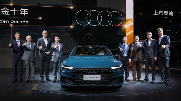 2021上海车展:上汽奥迪A7L正式首发