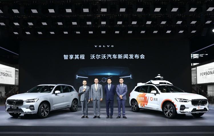 2021上海车展:新款沃尔沃XC60正式发布