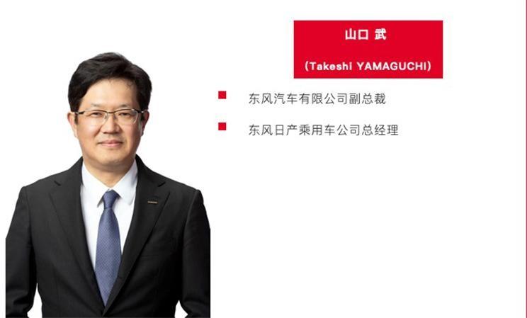 东风汽车有限公司宣布管理层调整
