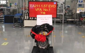 一汽-大众EA211&nbsp1.5T下线