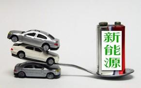 这些电动汽车,出了什么问题?
