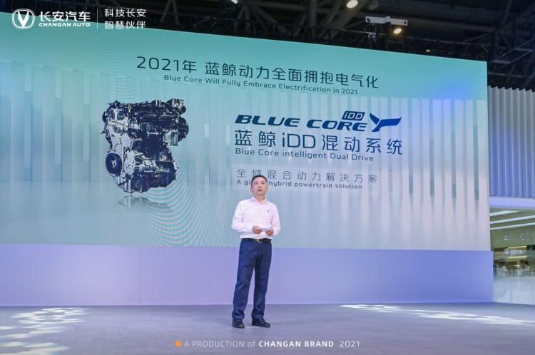 综合续航可达1100km,长安汽车发布蓝鲸iDD混动系统!