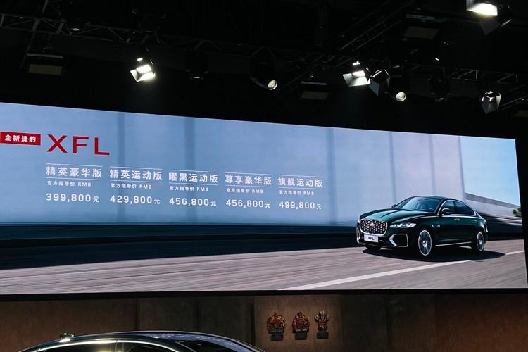 售39.98-49.98万元 新款捷豹XFL正式上市