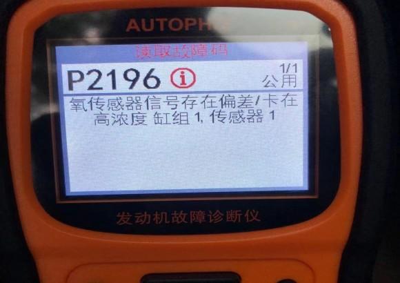 长安福特福克斯1.5T烧防冻液索赔完部件后,发动机敲缸异响
