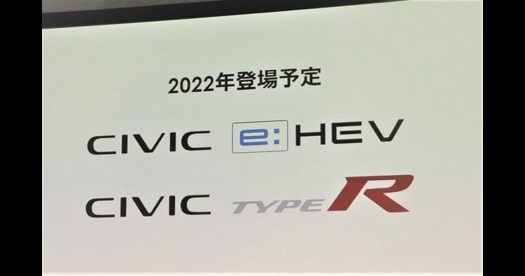 将2022年发布 本田思域将首次推出混动版