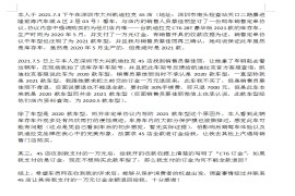 深圳市大兴凯迪拉克4S店订金不退