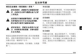 上海汽车集团股份有限公司乘用车分公司销售欺诈,区别对待