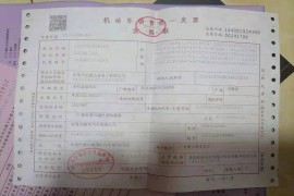 江淮汽车半年发生数十次故障,卖家推卸责任