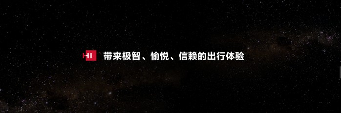 华为苏箐因抨击特斯拉被免职,卞红林接任