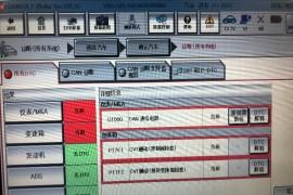 东风日产2016款逍客变速箱产品质量缺陷导致故障