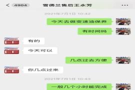 青州润兰雪佛兰4S店服务不到位,虚假邀约,欺骗顾客