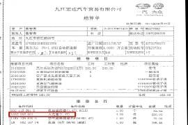 一汽大众和九江宏达4S店存在欺诈行为