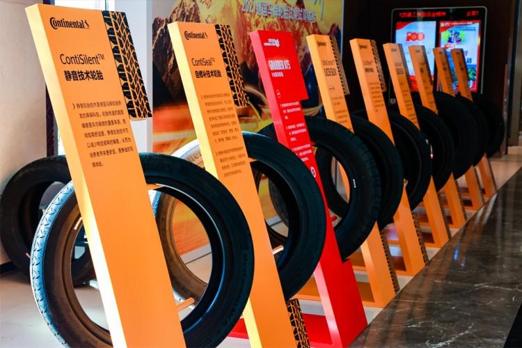 大陆集团 将智能系统印刷集成到轮胎里