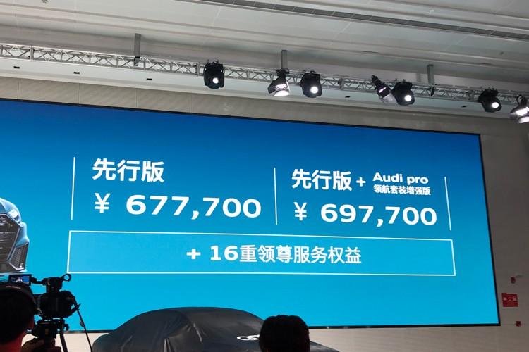 3.0T V6+quattro四驱 上汽奥迪A7L预售59.97万起