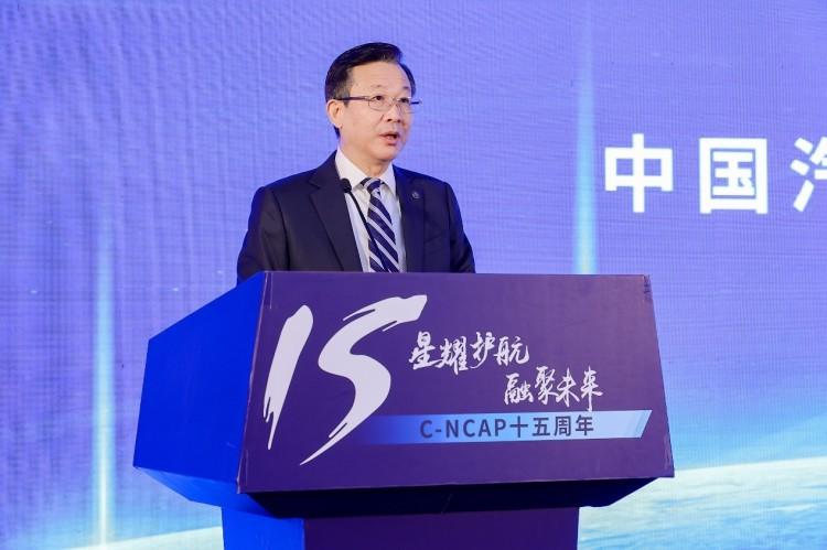 星耀护航,融聚未来 中汽中心C-NCAP十五周年活动在津举行
