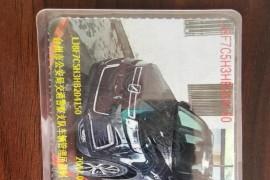 众泰汽车4S店售后问题