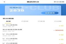 雪佛兰4S店捏造顾客维保记录