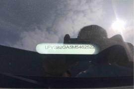 苏州新迪汽车销售服务有限公司