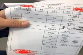 西安广汽本田博盛店
