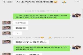投诉唐山光辉4s店和上汽大众欺诈消费者