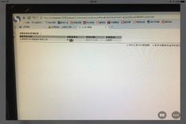 上海世贸捷豹路虎4S店销售欺诈无限期扣关单和备用钥匙