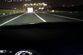 方向盘位置控制面板异响