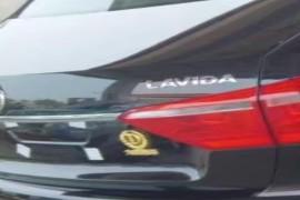 投诉济南大谦汽车销售服务有限公司