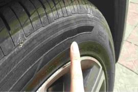 要求更换轮胎一条