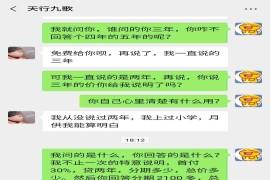 滨州市昌河比亚迪4S店销售薛强强虚报价格