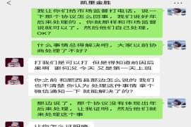 投诉黔东南金胜汽车贸易有限公司和江淮厂家